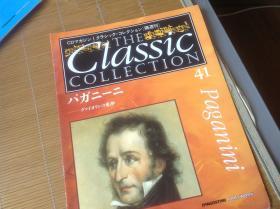 买满就送 《周刊 作曲家经典》第41期,帕格尼尼 仅12页