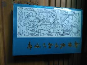 新疆民族知识手册