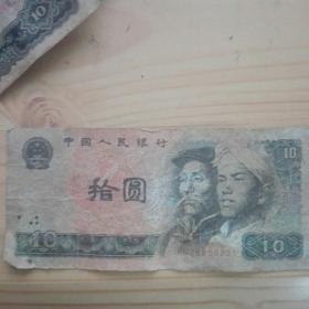 10元人民币80
