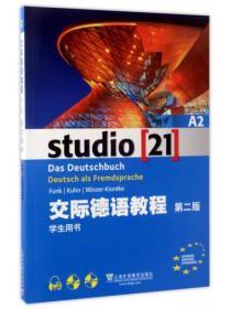 交际德语教程(第二版 A2 学生用书 附光盘)
