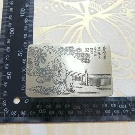 精美铜制墨盒,白铜长方形墨盒。图不认识