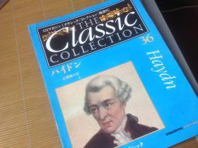 买满就送 《周刊 作曲家经典》第36期,海顿 仅12页