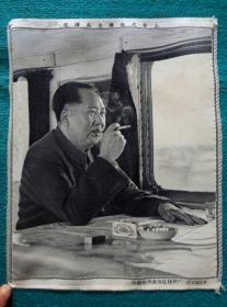 毛泽东主席在火车上(丝织品)