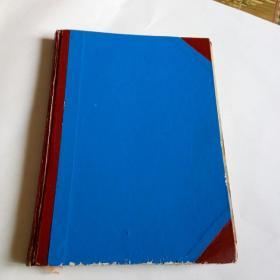 【民间故事】·1990年1--6期·双月刊全年合订本硬精装