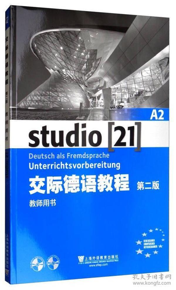 交际德语教程:A2:A2:教师用书:Unterrichtsvorbereitung