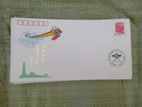 《全国第三届风筝比赛暨中国开封第二届国际风筝会》纪念封