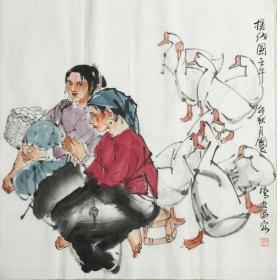 ★【顺丰包邮】·【纯手绘】【史国良】国家一级画家,中国美协会员、手绘四尺斗方人物画(68*68CM)★4买家自鉴