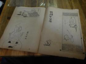 文革漫画创刊号:1967年《惊雷画刊》第一期,16开,上海轻校反修画笔,套红漫