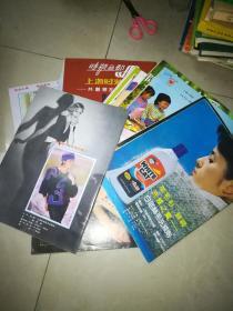 上海服饰1991年 1 2 3  4 季刊 +上海服饰 1992年 1 2 3 4  +1989年 2  4  + 1990年 4 +1985年1 创刊号  送一本外文杂志  12本合售