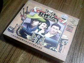 CD碟-牛仔投名状{全新,未拆封}