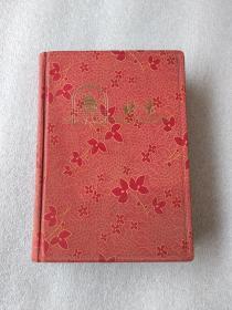 北京日记本(布面精装)【内写有76-79年日记、附一张印刷信札,如图】