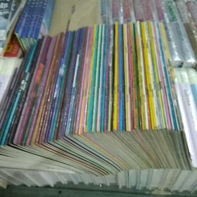 漫画收藏 彩色内页 天子传奇 黄玉郎 期刊 共80本合存见描述