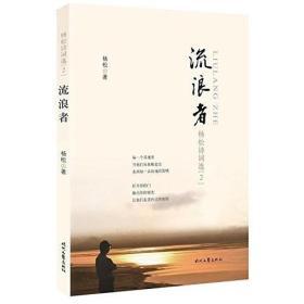 当代男科妙方(第5版)-名医世纪传媒