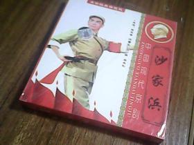 中国现代京剧经典样板戏 沙家浜 2VCD {全新,未拆封}