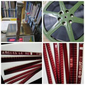 西双版纳的热带植物 16毫米电影胶片拷贝 全原护 1977年峨眉电影制片厂摄制出品 稍有变形