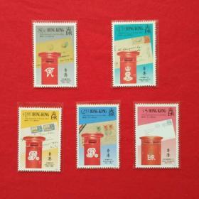 香港邮票HC56香港邮政署一百五十周年纪念英女皇维多利亚二世五世收藏珍藏集邮