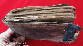 民国3年上海共和书局石印6本古今名人画稿画谱包老怀旧收藏