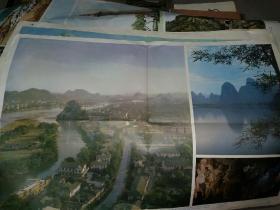 七十年代挂图   桂林山水  2开