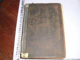 稀少真正的金装本【18*9年圣经】