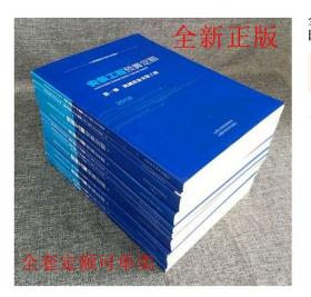 新版-山西省2018 建筑 装饰市政和安装工程预算定额 全套25册 包邮