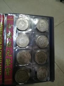 80枚古银币