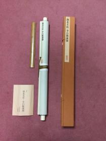 二玄社  复制品 海北友松 李白观瀑图   1976年 挂轴  复制品  如同真迹