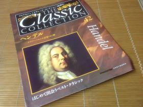 买满就送 《周刊 作曲家经典》第42期, 德国作曲家George Frideric Handel 亨德尔  仅12页