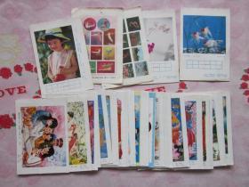 年画缩样·散页·80页·45页娃娃题材·摄影25页