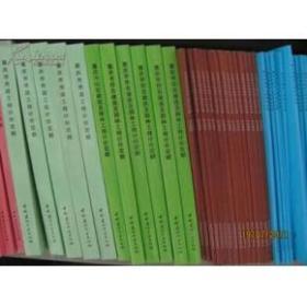 重庆市安装工程计价定额(共13册)、2008年重庆安装预算定额