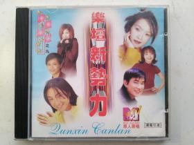 VCD乐坛新势力(满百包邮)