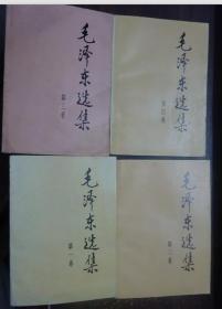 剑桥中华人民共和国史密斯的1949--1965