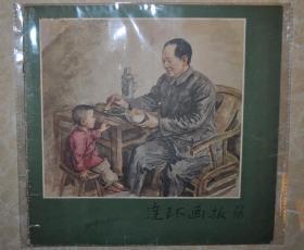 1957年---22【连环画报】