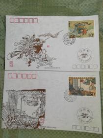 1993-10,中国古典文学名著《水浒传》特种邮票第四组(徐宁教使钩镰枪+时迁盗甲)
