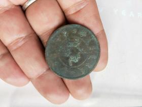 【保真币】铜币,光绪元宝【户部,梅花币】黄铜币!看到了别错过