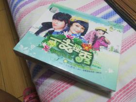 CD碟-一枝独秀3cd{全新,未拆封}