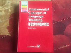 语言教学的基本概念-牛津应用语言学丛书