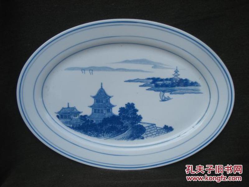 老瓷质青花山水大赏盘