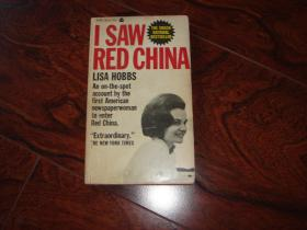 i saw red china