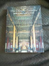 神州瑰宝:世界遗产在中国