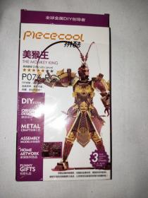 美猴王 THEMONKEY KING PIECECOOL 拼酷 模型拼图