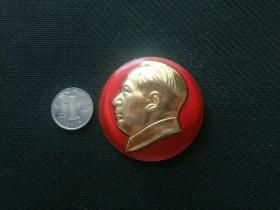 毛主席像章,毛主席视察武钢十周年——1956