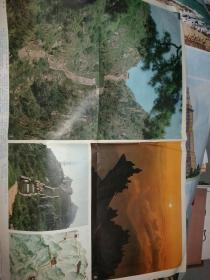 泰山   七十年代挂图   2开