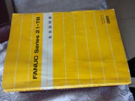 FANUC Series  21-TB  取汲说明书