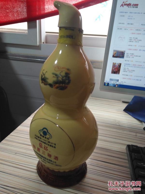 张裕酒     酒瓶 一个  如图