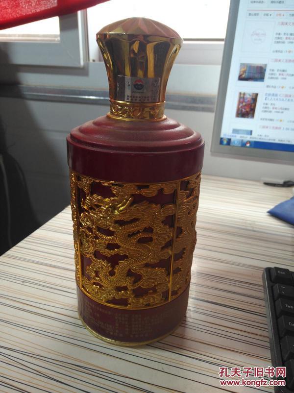 富贵万年     酒瓶 一个  如图