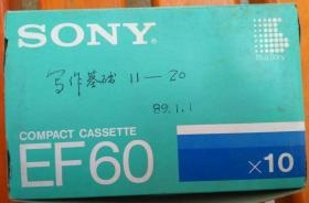 SONY EF60 索尼二手磁带【已拆封十盘整盒合售】