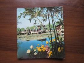 1975年中国旅行(上海、杭州、南京、无锡、苏州)