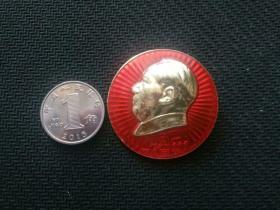 毛主席像章,鞍山——1962