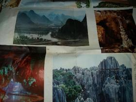 石林 峰林和溶洞  2开