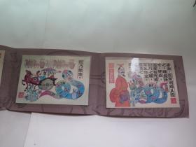 2013年中国邮政贺卡获奖纪念